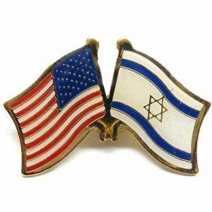 Free Israel & American Flag Pin