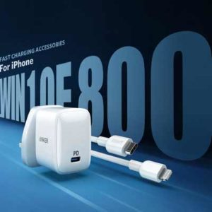 Free Anker Fast Phone Charger