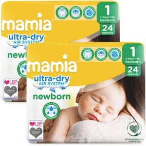 Free ALDI Mamia Nappies