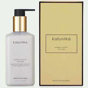 Free Kallyntika Hand & Body Lotion